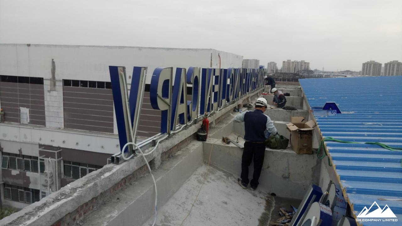 """Cung cấp và lắp đặt hoàn thiện biển trên trán tòa nhà Bộ chữ: """"VINSCHOOL"""""""
